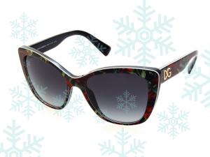 vánoční tip na brýle