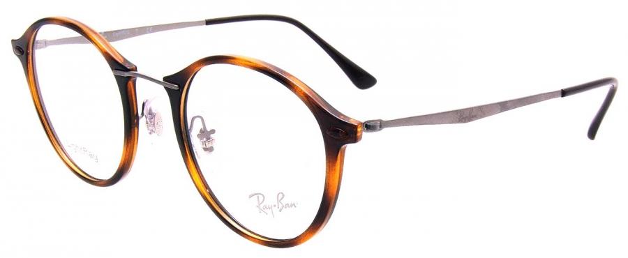 Ray Ban RX 7073 5588 LIGHT RAY